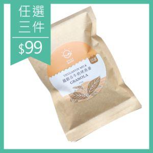 [Daily Boost] 鐵觀音牛奶烤燕麥隨手包 (40g/包) (原早窩系列)
