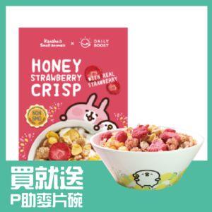 [Daily Boost日卜力X卡娜赫拉的小動物] 蜂蜜草莓繽紛脆片聯名款 (350g/盒) 與P助麥片碗(480ml)