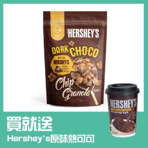 [Daily Boost 日卜力 X Hershey's] 濃情黑巧克力烤燕麥 (300g/袋)