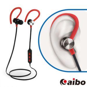 [台灣 Aibo] BTH2 運動耳掛式 藍芽耳機麥克風-黑紅