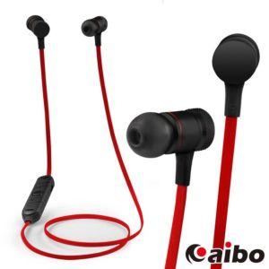 [台灣 Aibo] V10 磁吸耳塞式藍牙耳機麥克風-黑色