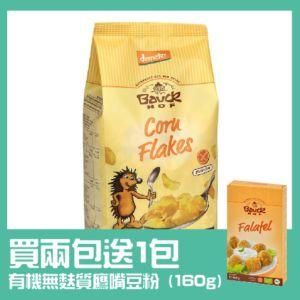 [德國 Bauck Hof] 無麩質有機經典玉米脆片 (325g/包)