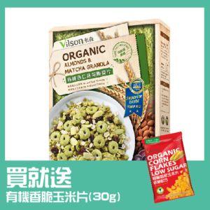 [米森] 有機杏仁抹茶脆麥片 (350g/盒)