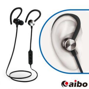 [台灣 Aibo] BTH2 運動耳掛式 藍芽耳機麥克風-全黑