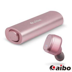 [台灣 Aibo] BTD01 鋁合金迷你雙耳藍牙耳機-玫瑰金