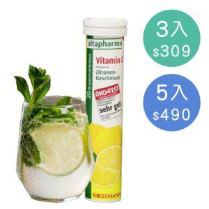 [德國 Rossmann] 德國發泡錠-維生素C(檸檬口味/20錠)