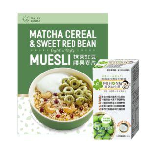 [腸道咕嚕組] Daily Boost日卜力 抹茶紅豆腰果麥片+ MIHONG® 高效益生菌-青梅風味