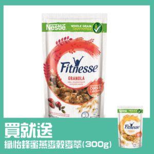 [雀巢] 纖怡蔓越莓南瓜籽穀麥萃 (300g/包,添加肉桂)