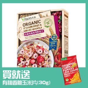 [米森] 有機草莓莓果脆麥片 (350g/盒)
