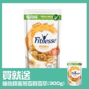 [雀巢] 纖怡蜂蜜燕麥穀麥萃 (300g/包,添加椰子)