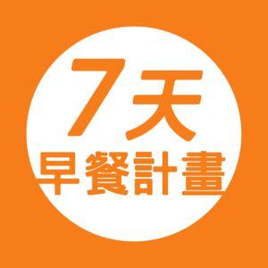7日輕纖早餐組-泰國 TOFUSAN 無糖豆漿+Daily Boost蜂蜜草莓繽紛脆片隨手包 *7 {效期: 2019-05-22}