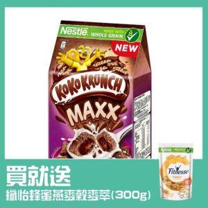 [雀巢] 可可脆醬心穀枕 (250g/盒)