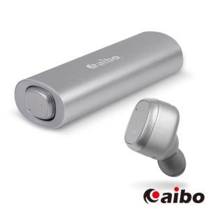 [台灣 Aibo] BTD01 鋁合金迷你雙耳藍牙耳機-銀色