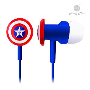 [CAMINO] 復仇者聯盟系列 美國隊長 入耳式有線耳機