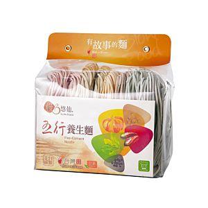 [慢悠仙] 五行養生麵 (400g/包)