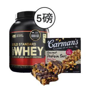 [美國 ON] 黃金比例乳清蛋白-雙倍巧克力(5磅/罐)+[澳洲 Carman's] 黑巧克力蔓越莓蛋白質棒(5條/盒) {效期: 2019-03-22}