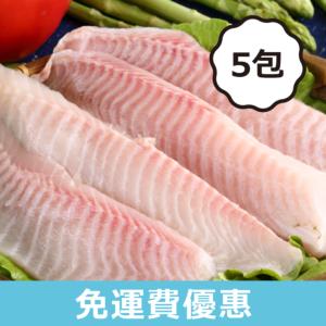 [台灣 特級] 鮮凍台灣鯛魚片-5包組