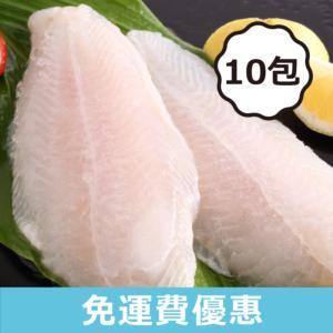 特級排餐鯰魚片-10包組