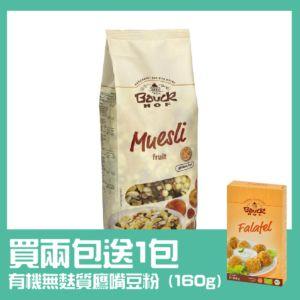 [德國 Bauck Hof] 有機什錦水果無麩質果麥 (325g/包)