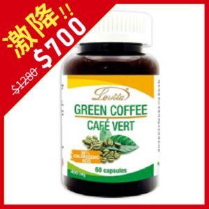 [Lovita 愛維他] 高單位綠咖啡400mg(60顆/瓶)