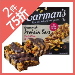 [澳洲 Carman's] 黑巧克力蔓越莓蛋白質棒(5條/盒) {效期: 2019-03-22}