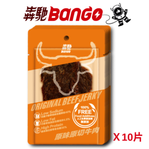 [犇馳 Bango] 原味原切牛肉轻便包(10片/包)