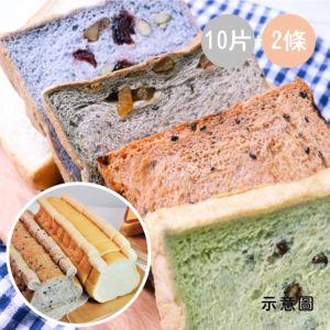 [愛吐司itoast] 健康自然系吐司10片+小熊吐司2條