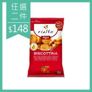 [Rialto] 吐司脆餅-番茄奧勒岡口味 (100g/包)