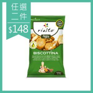 [Rialto] 吐司脆餅-法式凱薩沙拉口味 (100g/包)