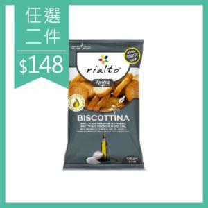 [Rialto] 吐司脆餅-淡鹽橄欖油口味 (100g/包)