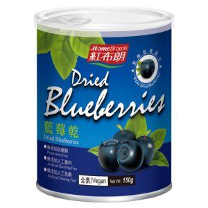 [紅布朗] 藍莓乾(150g/罐)