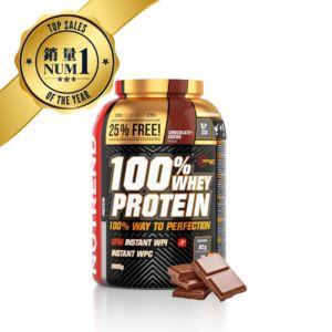[捷克 Nutrend] 黃金比例乳清蛋白-巧克力黑可可(6.2磅/罐)