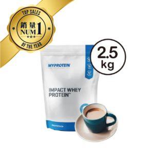 [英國 Myprotein] 濃縮乳清蛋白-奶茶 (2.5kg/包)