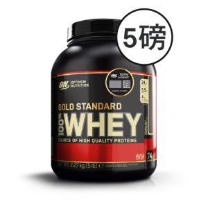 [美國 ON] 黃金比例乳清蛋白(5磅/罐)
