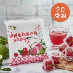 [老實農場] 檸檬蔓越莓冰角 (10入x20袋組)
