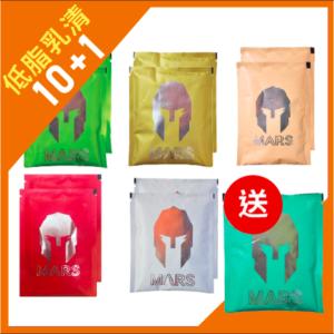 [台灣 Mars戰神] 低脂乳清-嚐鮮六種口味(11包/組)
