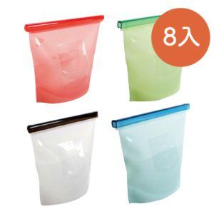 [OUTSY嚴選] 矽膠果凍QQ食物密封袋(小)(八入組)