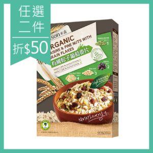 [米森] 有機葡萄松子麥片(不甜) (450g/盒)