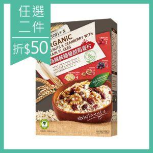 [米森] 有機核桃蔓越莓麥片(不甜) (450g/盒)