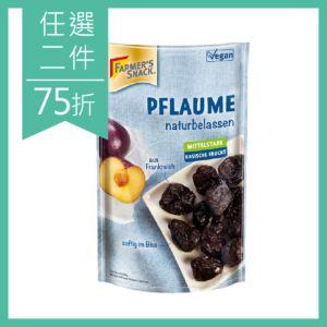 [Farmer's snack 美果農場] 無籽軟黑棗 (80g/包)
