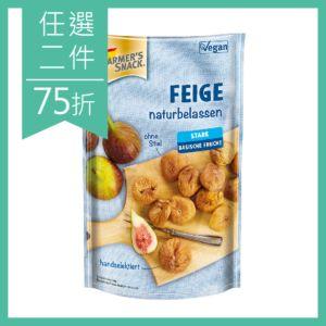 [Farmer's snack 美果農場] 無花果乾 (80g/包)