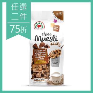 [馬其頓 Vitalia] 巧克力饗宴麥片(250g/包)