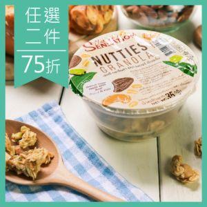 [Nature's Sensation] 綜合堅果脆麥片(35g/個)