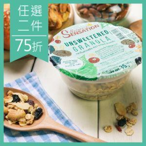[Nature's Sensation] 蔓越莓堅果脆麥片(35g/個)