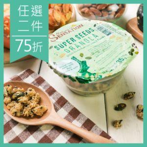 [Nature's Sensation] 綜合種子脆麥片(35g/個)