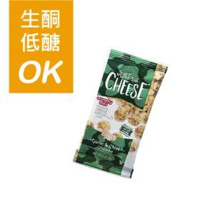 [美國 Just the Cheese] 濃蒜香蔥mini起司圓餅
