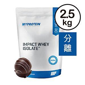 [英國 Myprotein] 分離乳清蛋白-柔滑巧克力口味(2.5kg/袋)
