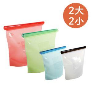 [OUTSY嚴選] 矽膠果凍QQ食物密封袋(2大2小)