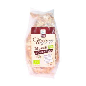 [即期品] [義大利Poggio del Farro] 有機可可法老小麥早餐麥片 (230g/包) {賞味期限: 2018-11-10}