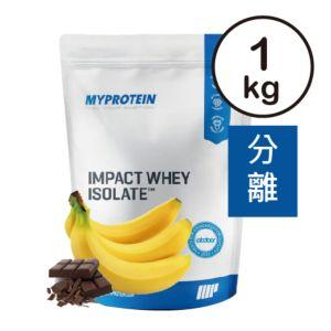 [英國 Myprotein] 分離乳清蛋白-香蕉巧克力(1kg/袋)